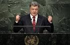 Порошенко выступает на Генассамблее ООН: онлайн