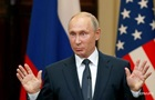 Путин заявил об угрозе отключения РФ от интернета