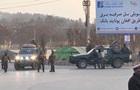 Новий теракт в Афганістані: загинули шестеро мирних жителів