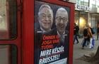 У ЄС обурені дезінформаційною кампанією в Угорщині