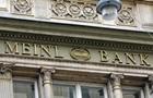 В Австрії та Ліхтенштейні розслідують відмивання грошей українських банків