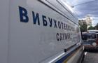 Повідомлення про мінування Верховного Суду України не підтвердилося