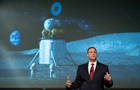 США мають намір швидко почати освоєння Місяця