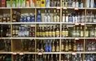 Виробництво горілки в Україні скоротилося на третину за чотири роки