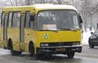 В Киеве снизили цену на проезд в одной маршрутке