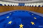 В ЕСПЧ разъяснили ответ на запрос Киева по морякам