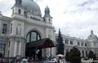 Минирование вокзала во Львове не подтвердилось