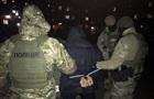 На Донбассе задержали членов банды, которые грабили валютчиков