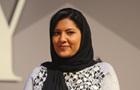 Послом Саудівської Аравії вперше стала жінка