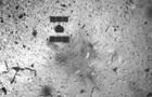 Японський космічний апарат підірве астероїд