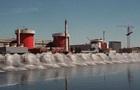 В Южно-Украинской АЭС отключили второй энергоблок