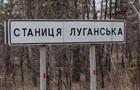 На КПВВ Станица Луганская умерла женщина