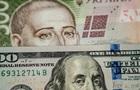 Курси валют на 20 березня: гривня знову подешевшала