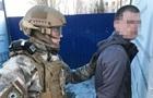 В Днепре спецназ задержал подозреваемых в разбое