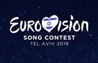 Появились фото главной сцены Евровидения-2019