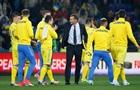 Португалія - Україна (0:0). Онлайн матчу
