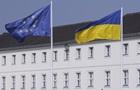 В Брюсселе пройдет мини-саммит Украина-ЕС