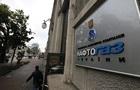 Нафтогаз: Запрет английского суда Газпрому на вывод активов остается в силе