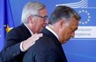 Орбана вигнали з ЄП. Але євроскептики об єднуються