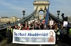 В Угорщині протестували через академічні реформи