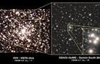 Ученые запечатлели самые древние звезды во Вселенной