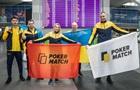 Сборная Украины по спортивному покеру стартует в историческом турнире