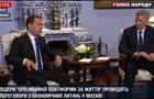 Медведчук и Бойко встретились с премьер-министром РФ и главой Газпрома