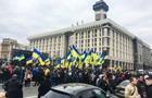 На Майдані почалася акція протесту Нацкорпусу