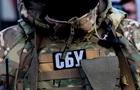 У Харкові затримали сепаратиста  ДНР