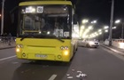 ДТП з маршруткою у Києві: водієві обрали запобіжний захід