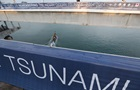 На півдні Таїланду оголосили небезпеку цунамі