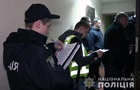 У поліції розповіли, хто загинув через вибух у Києві