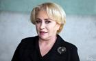 Румунія також перенесе своє посольство в Єрусалим