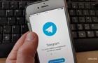 Telegram дозволив повністю видаляти листування у себе і співрозмовника