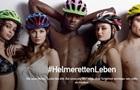 У Німеччині через соціальну рекламу спалахнув сексистський скандал