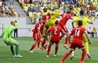 Люксембург - Україна: онлайн матчу відбору до Євро-2020