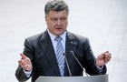 Порошенко назвав ціну Криму для Росії