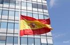Испания ответила на требования Мексики по индейцам