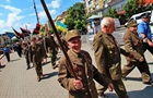 Вступил в силу закон о признании воинов УПА