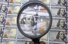 Київ виплатив відсотки з довгострокових євробондів