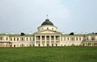 Отдых на Пасху и майские: куда поехать в Украине