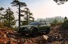 Subaru официально презентовал Outback 2020