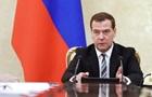 Россия запретила экспорт нефтепродуктов в Украину