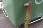 У Дніпрі бездомні знайшли в сміттєвому баку гранатомет