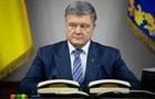 Порошенко запропонував відкрити справу на суддів за рішення щодо Привату