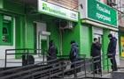 НБУ и Минфин рассказали о вкладчиках ПриватБанка