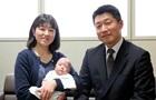 У Японії виходили найдрібнішого новонародженого хлопчика