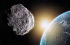 Опасный астероид пролетел рядом с Землей