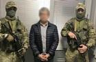 В аэропорту Одессы задержали международного наркоторговца