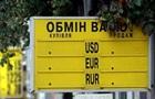 Долар продовжує дорожчати в обмінниках Києва